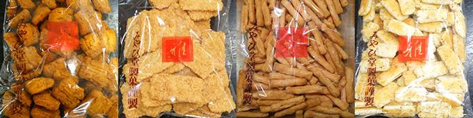 商品画像_みやび堂