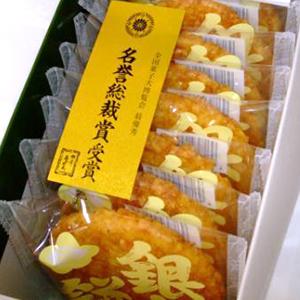商品画像-ぎんざ花のれん-銀座餅