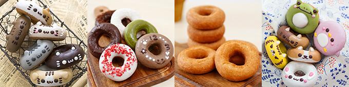 商品画像_イクミママのどうぶつドーナツ
