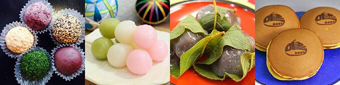 商品画像_鳴海餅