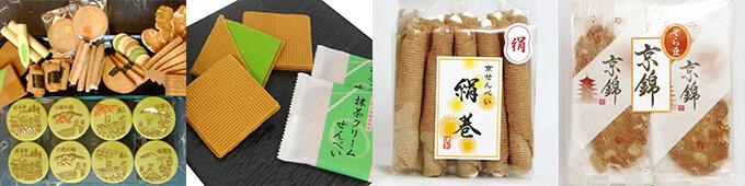 商品画像_関製菓本舗